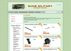gunsmil.ru
