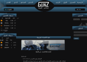 gunz.7amase.com