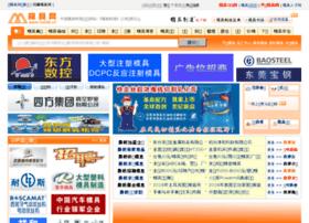 guo-hua.com