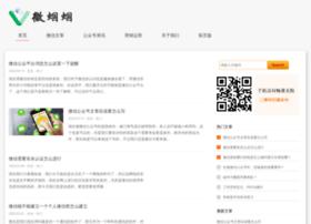 guoguoo.com