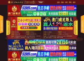 guohengfj.com