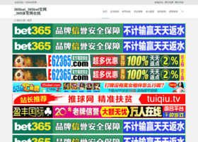 guolii.com.cn