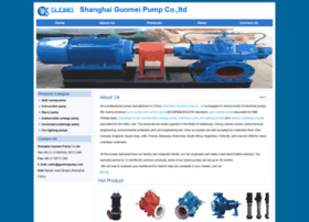 guomeipump.com