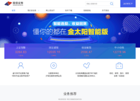 guosen.com.cn