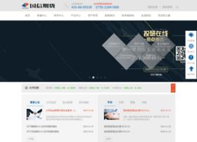 guosenqh.com.cn