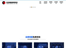 guotao.com.cn
