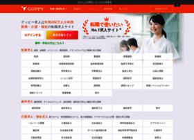 guppy.jp