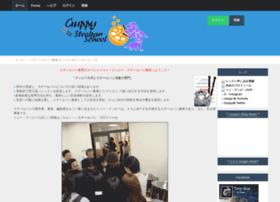 guppysteelpanschool.com