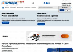 gurauto.ru
