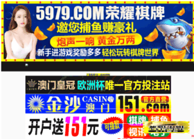 gurjardarpan.com