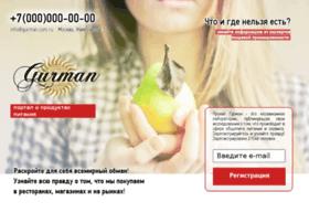 gurman.com.ru