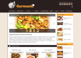 gurmanic.com