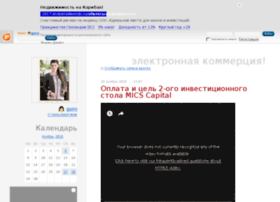 guro.blog.ru
