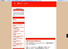 gurochan.boo-log.com