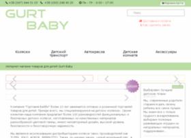gurt-baby.com.ua