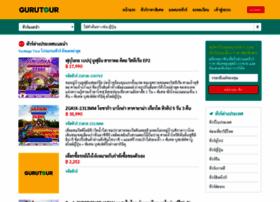 guru-tour.com
