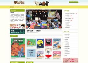 gurubear.com.cn