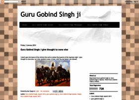 gurugobindsinghjayanti2014.blogspot.in
