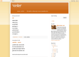 gurugodiyal.blogspot.in