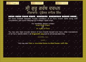gurugranthdarpan.com