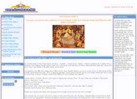 gurugranthsahib.gurudwara.net