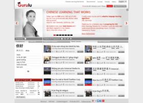 gurulu.com