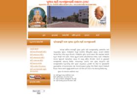 guruprasaddevlali.com