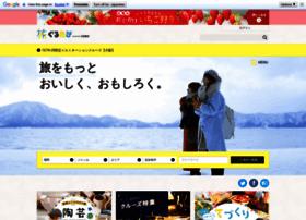 gurutabi.gnavi.co.jp