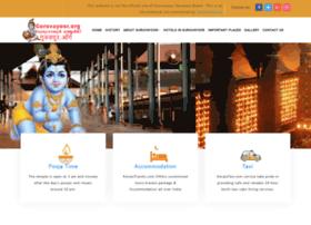 guruvayoor.org