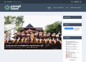 guruvayurvartha.com