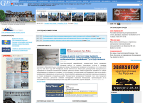 gus-info.ru