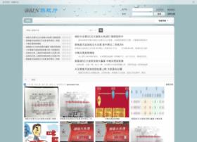 gusuyuanyi.com