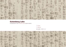 gutenberg.sourceforge.jp