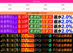 guteto.com