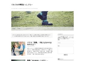 guwaguwa.com