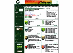 guxiang.com