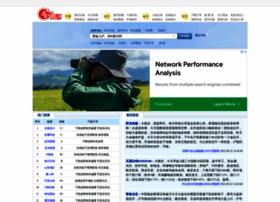 guxun360.com