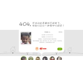 guxuntong.com