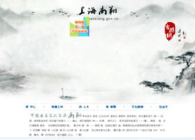 guyi.com.cn