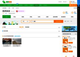 guyuan.cncn.com