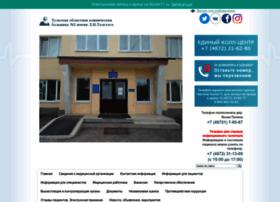 guz-tob2tolstogo.ru