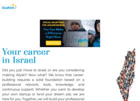 gvahim.org.il