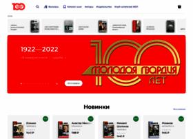gvardiya.ru
