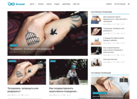 gvenet.ru