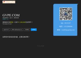 gvpe.com