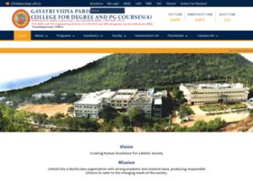 gvptc.edu.in