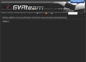 gvrteam.gr