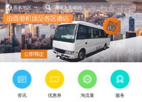 gw.uhuibao.com