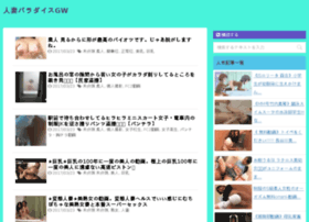 gw2-rdv.com