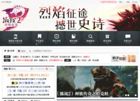 gw2.pcgames.com.cn